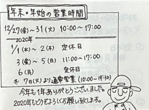 61E2B423-C469-4AD4-96BD-9855EFE7016A