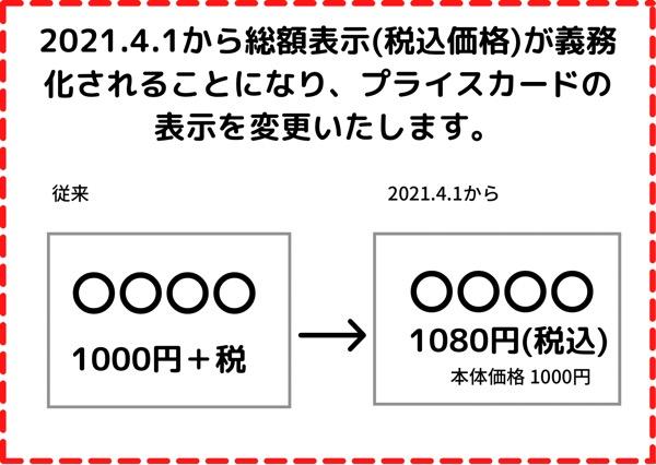 D11DFA48-612D-4B44-999F-5C698DC4A4BB