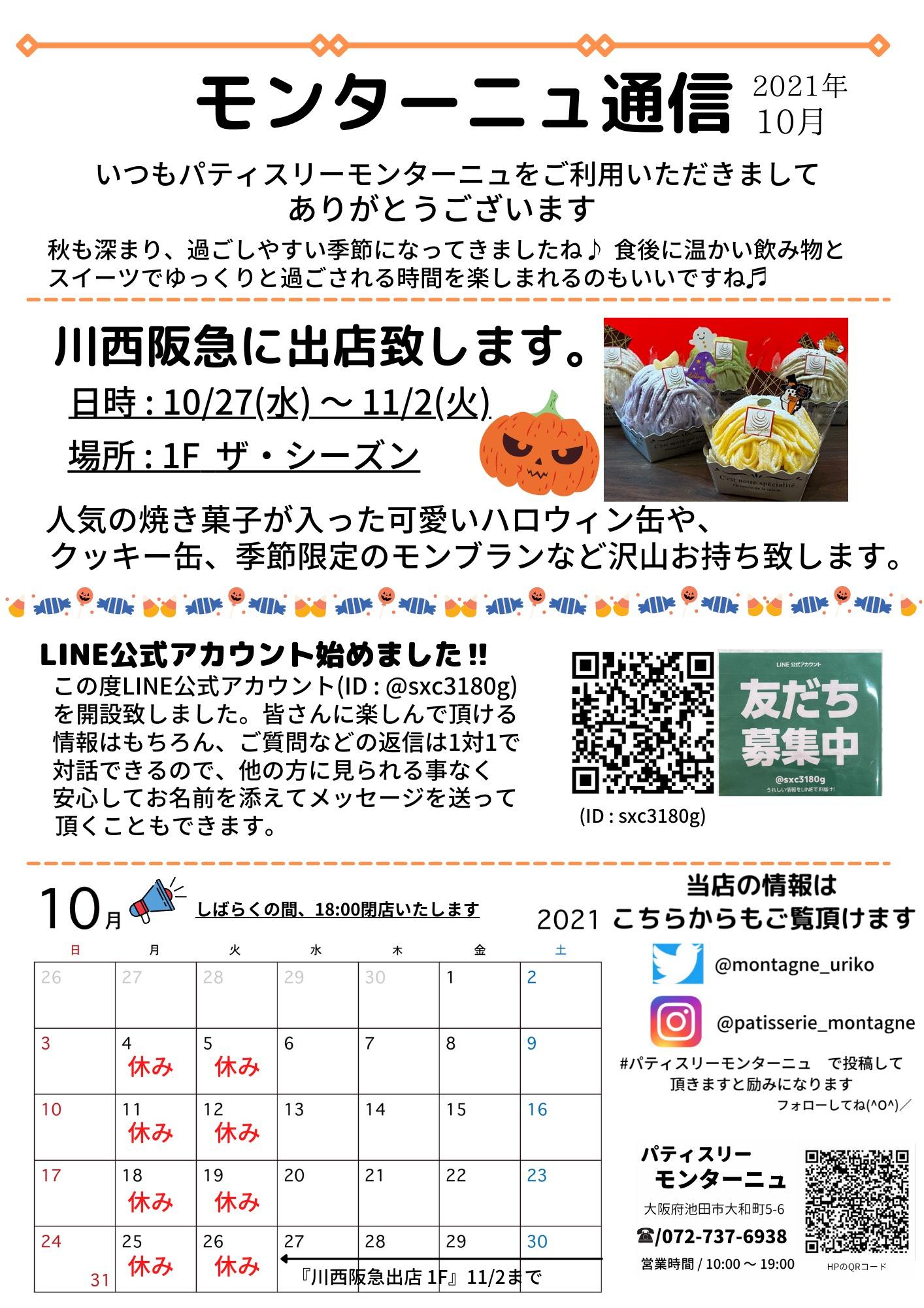 image_6483441 (10)